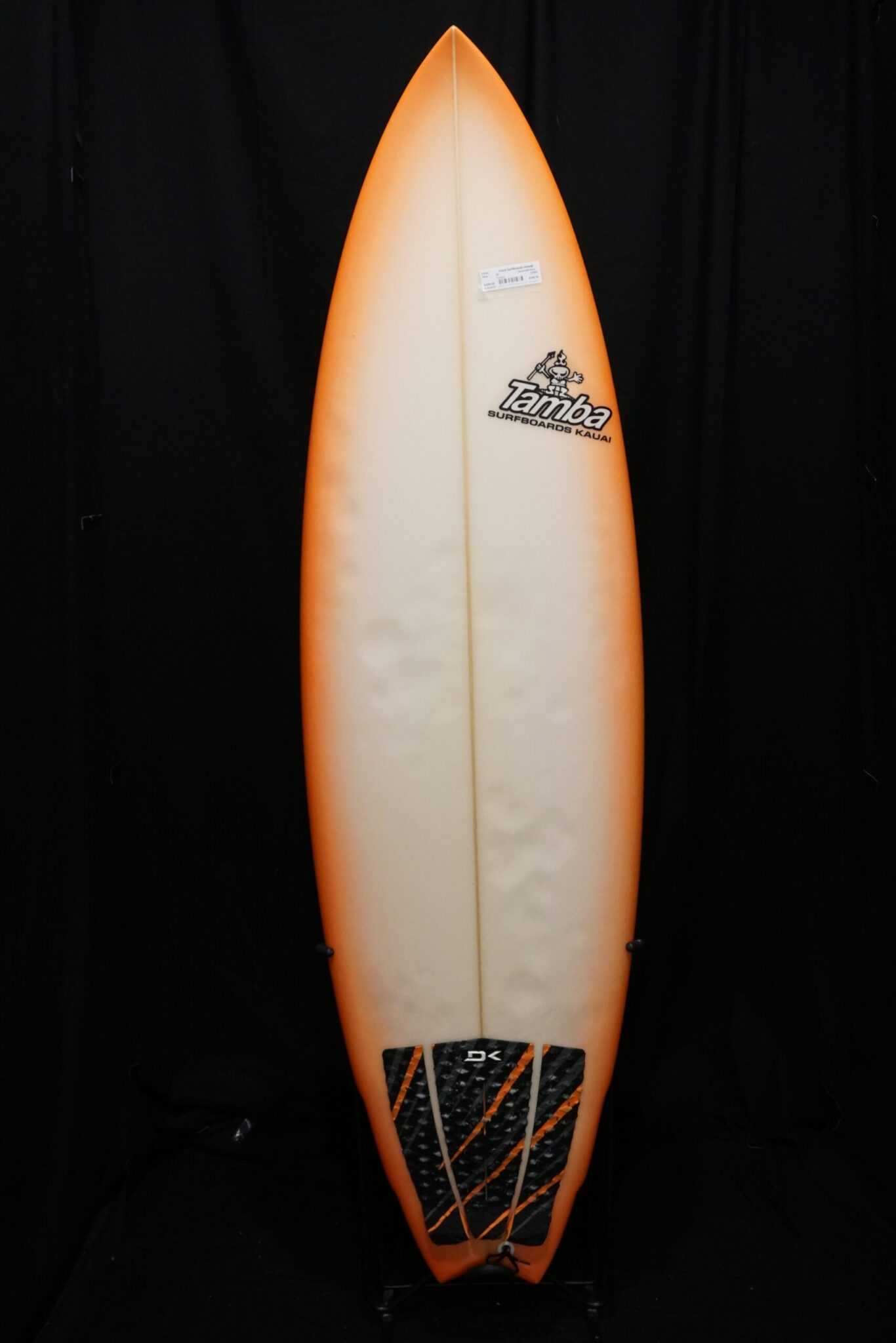 6ft Tamba Wing Swallow Ref#23853
